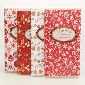 winterzeit - Schokoladen