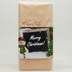 Merry Christmas! Schafmilchschokolade